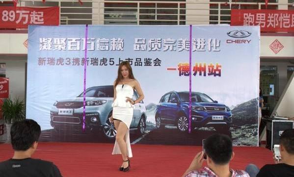 汽車互動.jpg