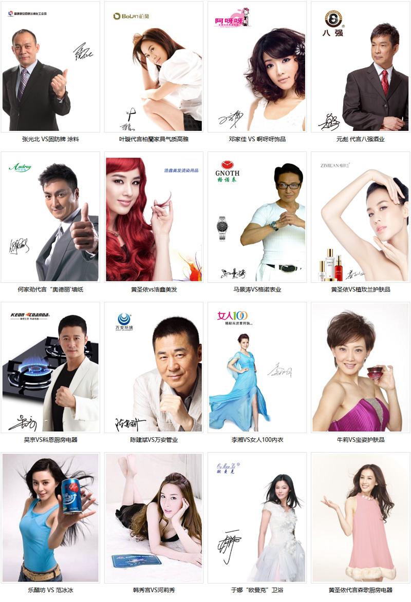 mingxing 1.jpg
