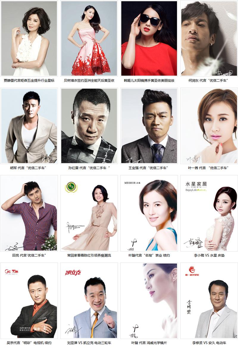 mingxing123.jpg
