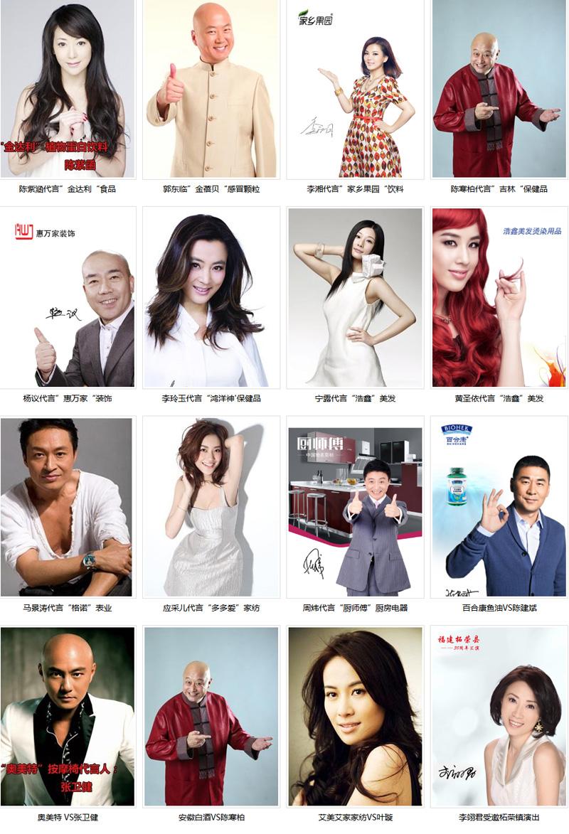 mingxing33.jpg