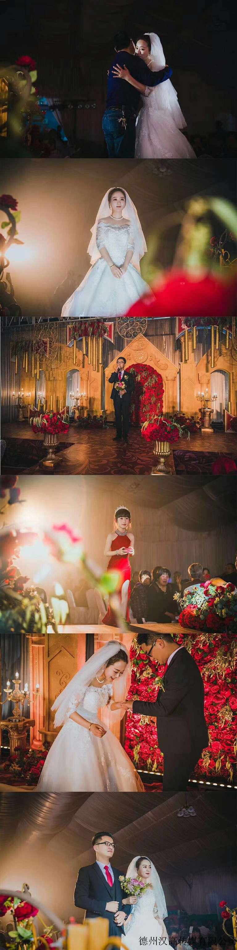 婚禮7.jpg