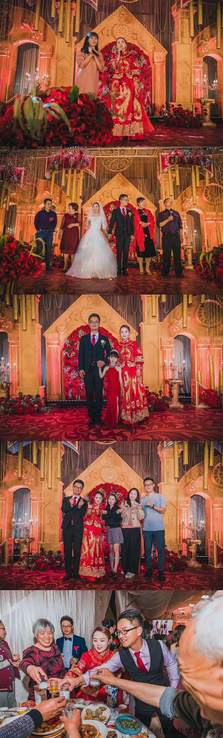 婚禮8.jpg