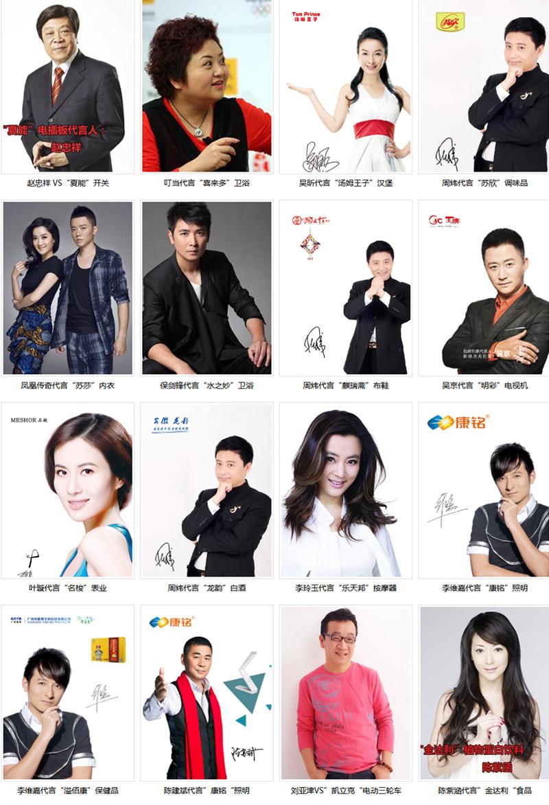 mingxing3.jpg